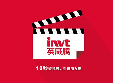 10秒短视频,获赞10w+