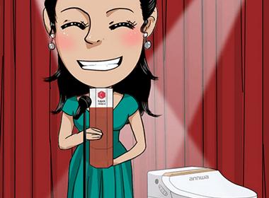 安华卫浴产品介绍H5