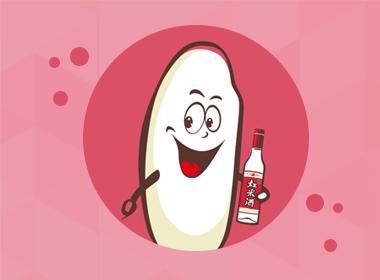 红荔牌红米酒吉祥物设计