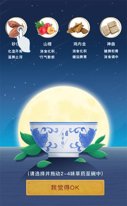 6三九中秋h5-1选材料.jpg