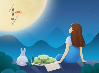 中秋养生月饼:为TA带去节日的关怀