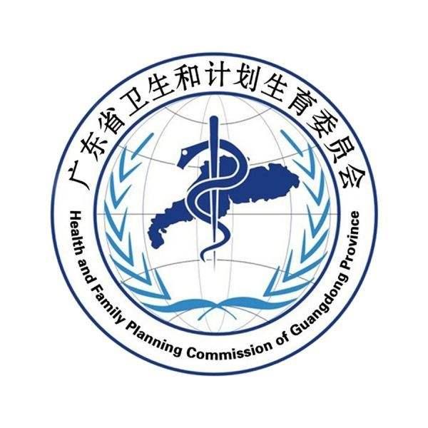 广东卫生计生线上线下互动解决方案