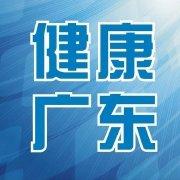 广东省卫健委公益视频广告解决方案