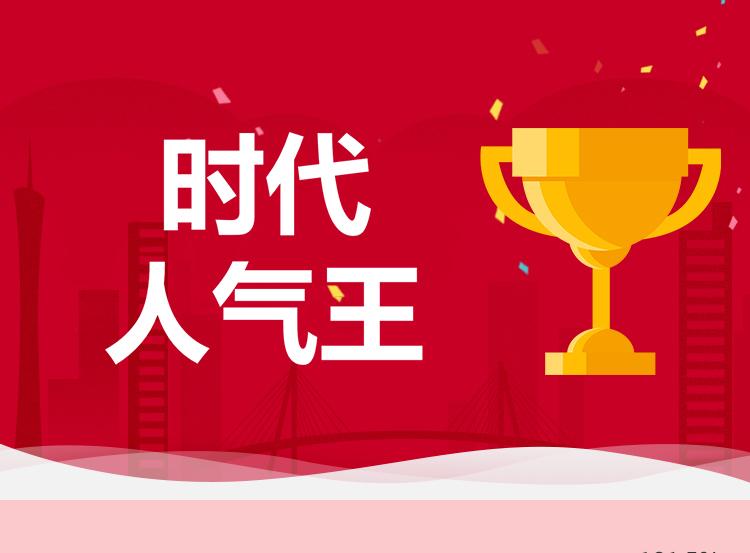 时代中国主题游戏策划解决方案