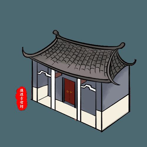 德深李公祠 (1).png