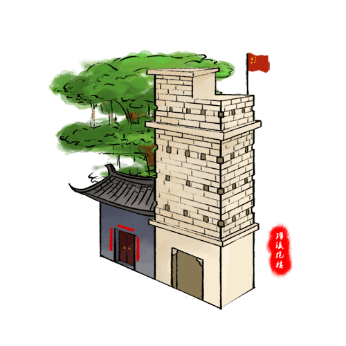 黄西炮楼 (1).png