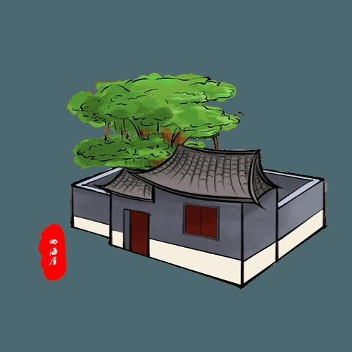 四海五 (2).png
